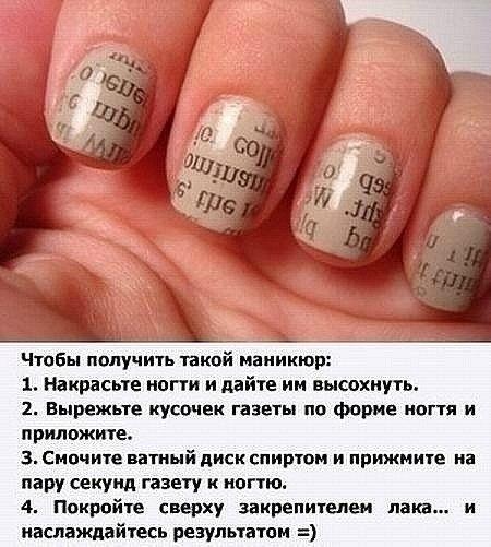 Рисунки на ногтях в домашних условиях описание